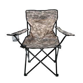 -Cadeira-Dobravel-Araguaia-Comfort-com-Braco-e-Porta-Copo-Camuflada-Bel